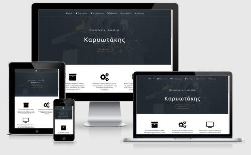karyotakis.gr