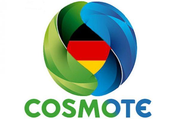 Cosmote είστε εντελώς άκυροι.