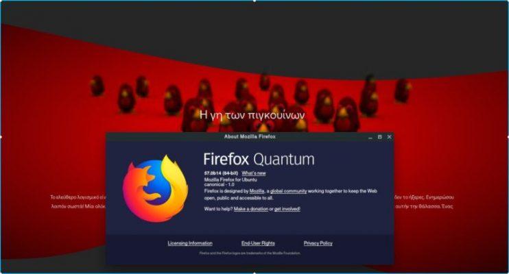 O Fireofox quantum έφτασε.